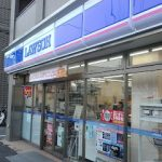 Located 半蔵門線 住吉駅 徒歩30秒のシェアハウス