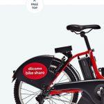 Shared bike レンタル自転車導入決定